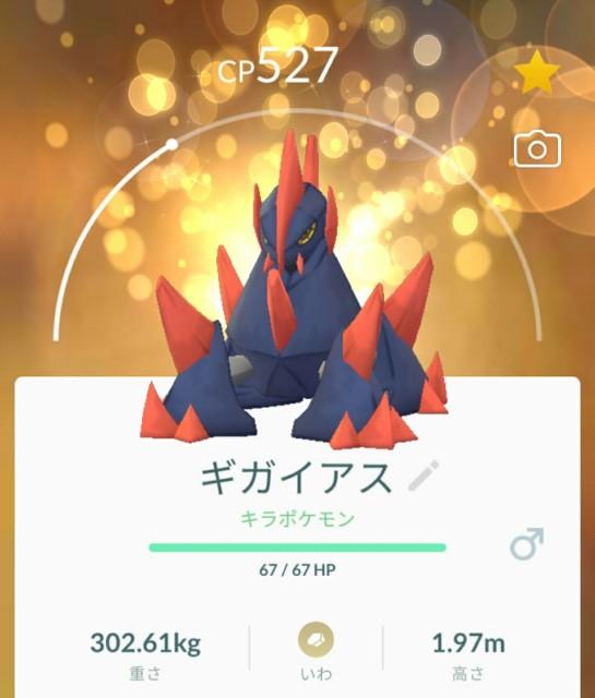 f:id:daichipokego777:20200917235743j:image