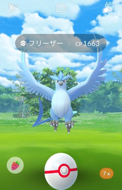 f:id:daichipokego777:20200918001038j:image