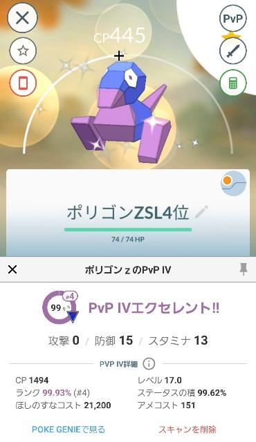 f:id:daichipokego777:20200922111059j:image