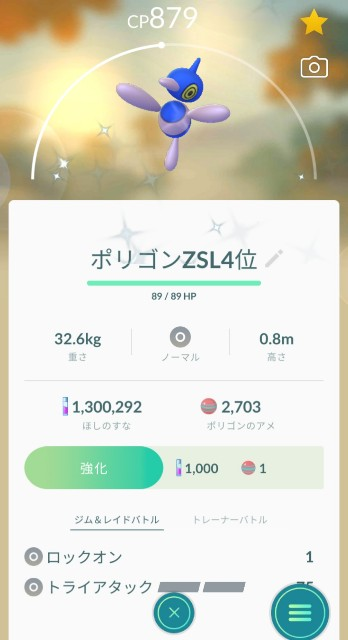 f:id:daichipokego777:20200922112432j:image
