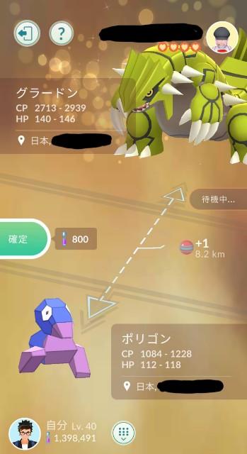 f:id:daichipokego777:20200922113812j:image