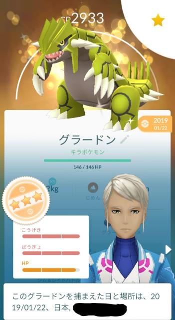 f:id:daichipokego777:20200922113852j:image