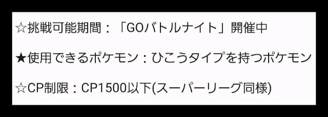 f:id:daichipokego777:20200923090310j:image