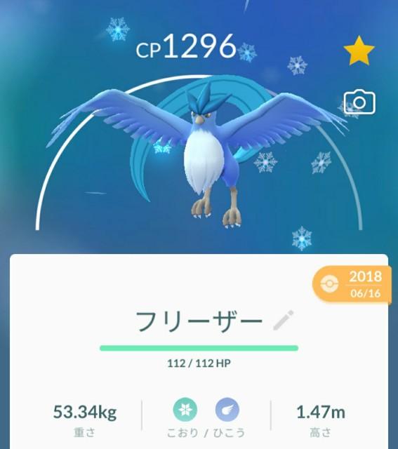 f:id:daichipokego777:20200923100752j:image
