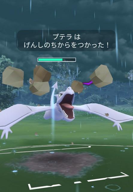 f:id:daichipokego777:20200923101837j:image