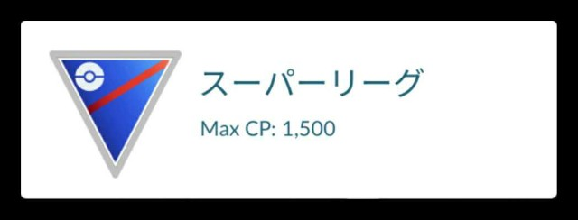 f:id:daichipokego777:20200923111503j:image