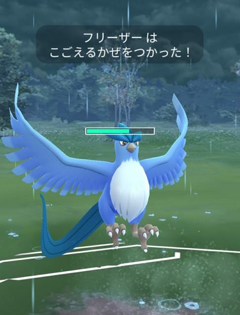 f:id:daichipokego777:20200923112427j:image