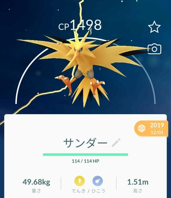 f:id:daichipokego777:20200924231248j:image