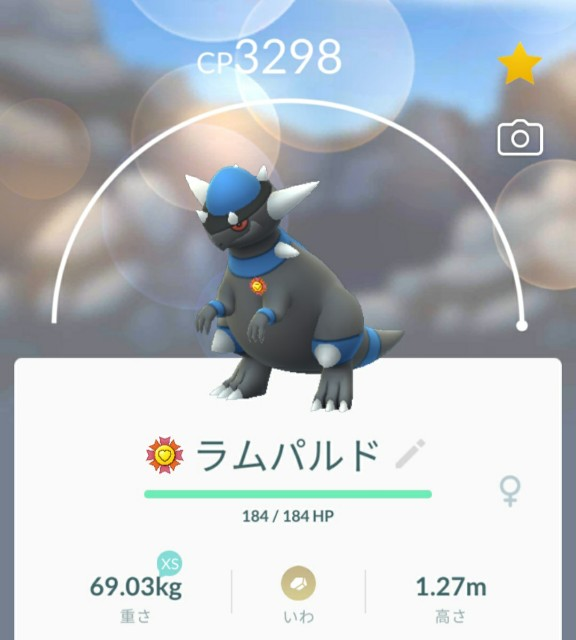 f:id:daichipokego777:20200924232120j:image