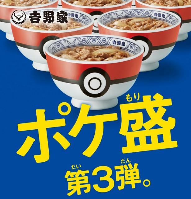 f:id:daichipokego777:20200927154419j:image