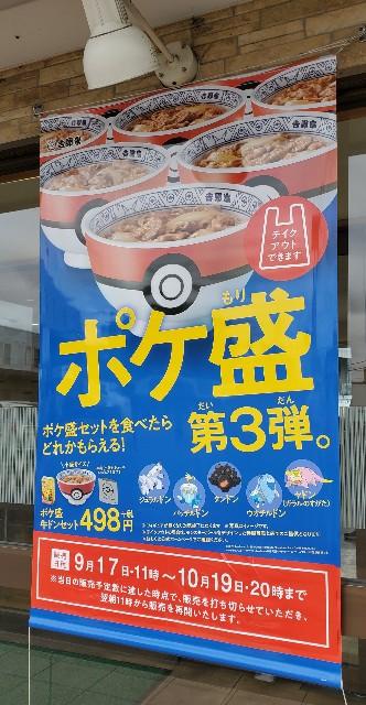 f:id:daichipokego777:20200927154605j:image