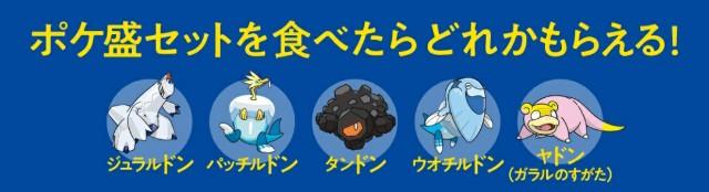 f:id:daichipokego777:20200927162514j:image