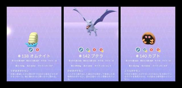 f:id:daichipokego777:20200927173155j:image