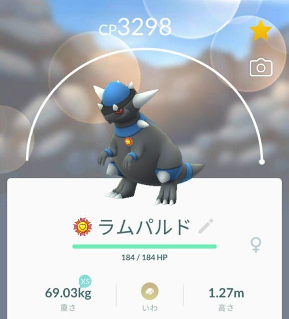 f:id:daichipokego777:20201001165731j:image