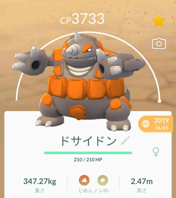 f:id:daichipokego777:20201001165743j:image