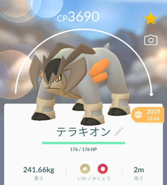 f:id:daichipokego777:20201001165804j:image