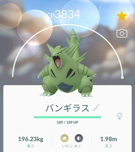f:id:daichipokego777:20201001165823j:image