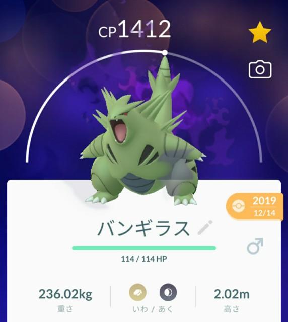f:id:daichipokego777:20201001165938j:image
