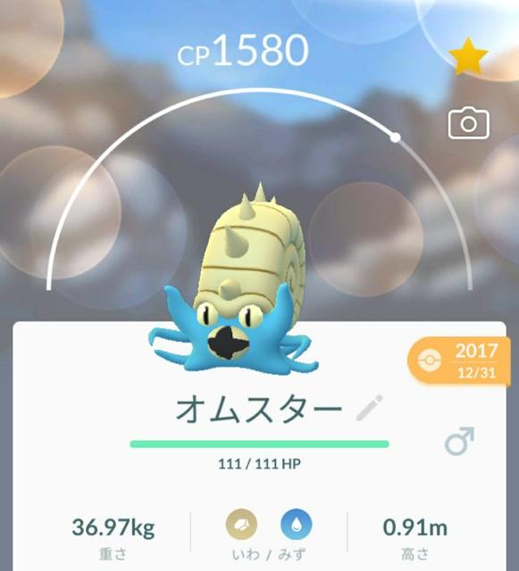 f:id:daichipokego777:20201001170541j:image