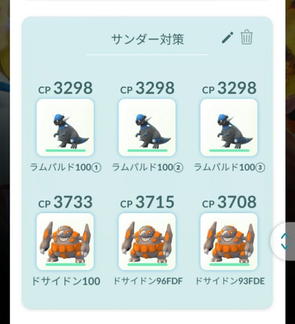 f:id:daichipokego777:20201001171626j:image