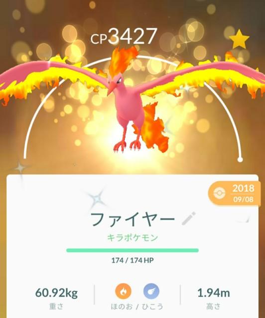 f:id:daichipokego777:20201002191534j:image