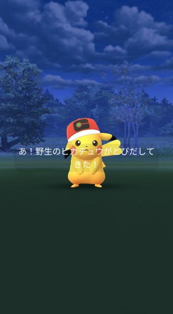 f:id:daichipokego777:20201007085940j:image