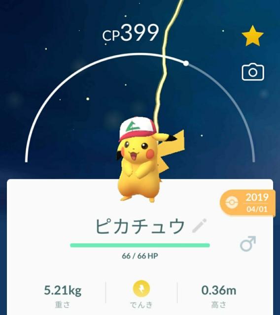 f:id:daichipokego777:20201007091250j:image