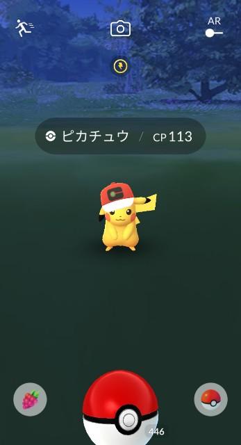 f:id:daichipokego777:20201007091305j:image