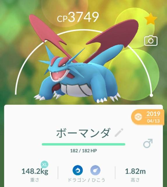 f:id:daichipokego777:20201008125436j:image