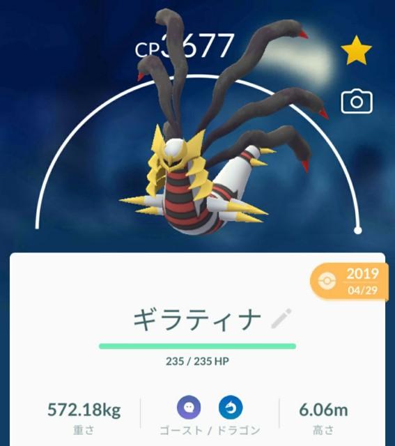 f:id:daichipokego777:20201008125517j:image