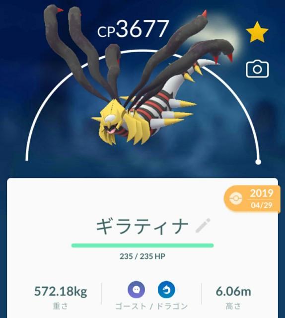 f:id:daichipokego777:20201008125540j:image
