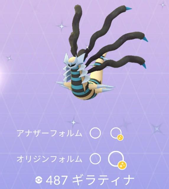 f:id:daichipokego777:20201008132536j:image