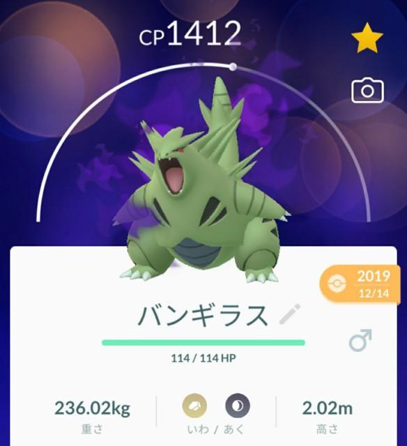 f:id:daichipokego777:20201009113536j:image