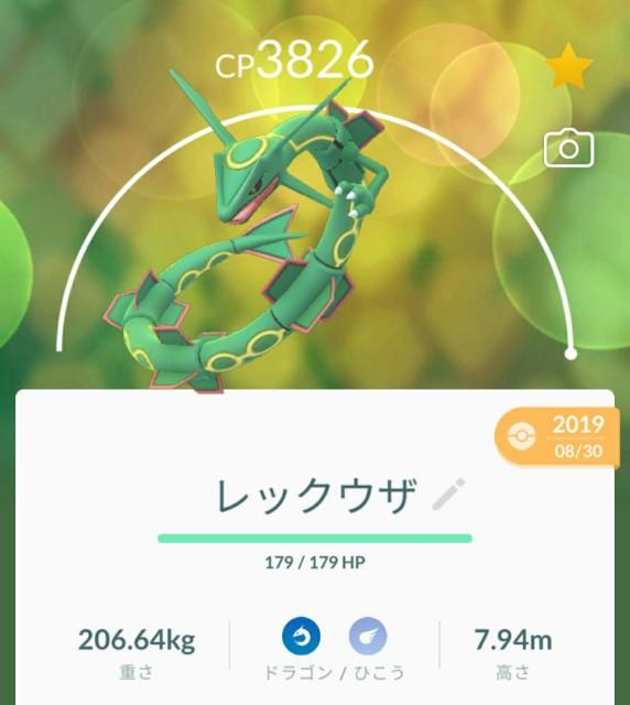 f:id:daichipokego777:20201009155525j:image