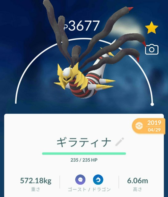 f:id:daichipokego777:20201009155559j:image