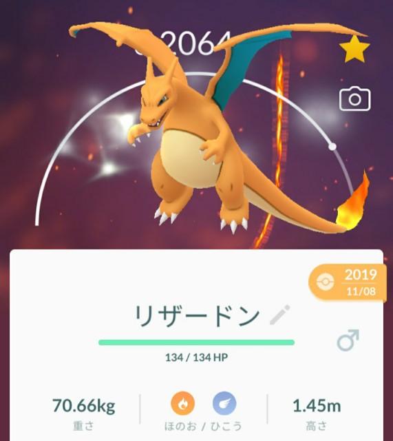 f:id:daichipokego777:20201009155845j:image