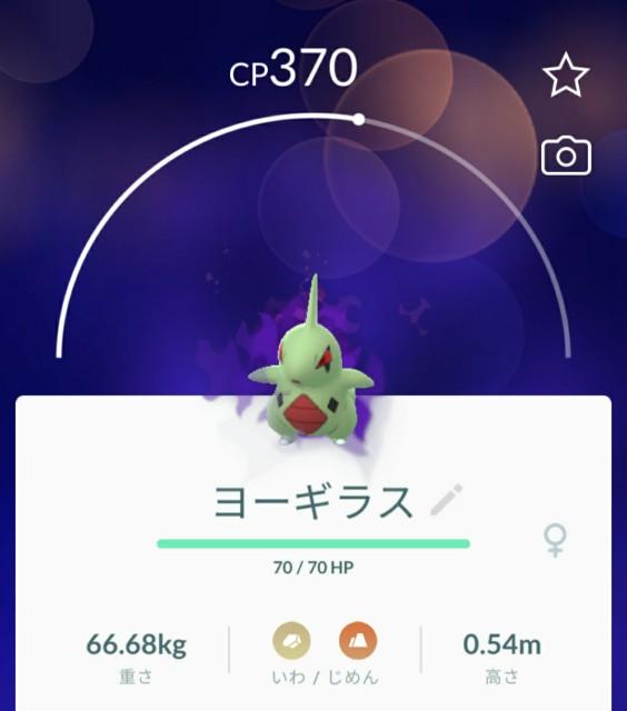 f:id:daichipokego777:20201009180256j:image