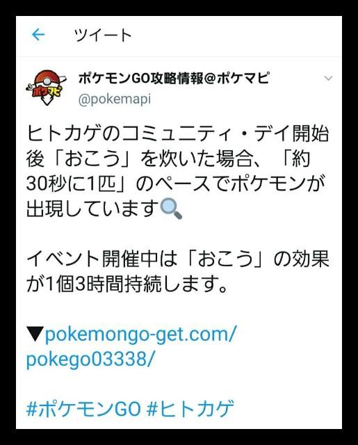 f:id:daichipokego777:20201017232806j:image