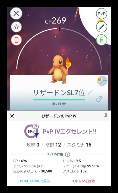 f:id:daichipokego777:20201018000753j:image