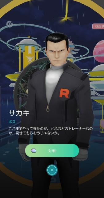 f:id:daichipokego777:20201021091740j:image