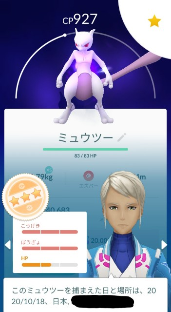 f:id:daichipokego777:20201021100351j:image