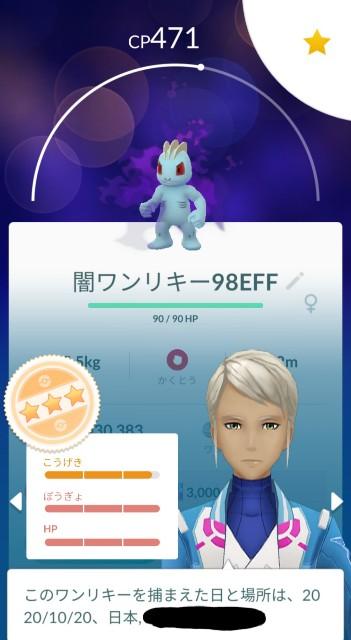 f:id:daichipokego777:20201021100401j:image