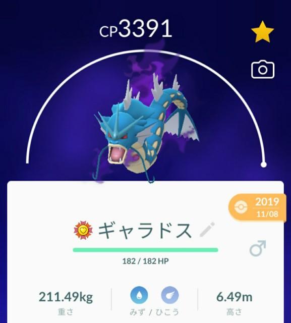 f:id:daichipokego777:20201021185436j:image