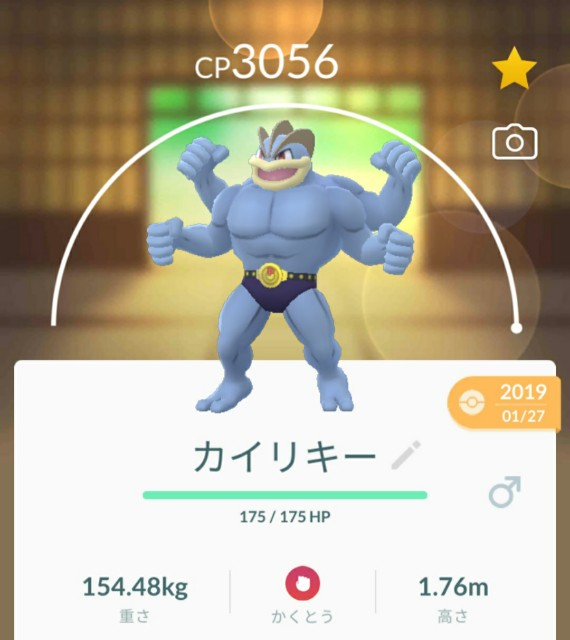 f:id:daichipokego777:20201022115358j:image
