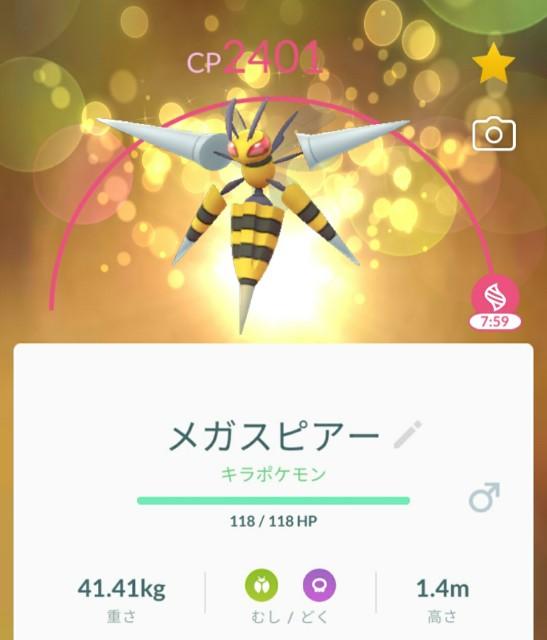 f:id:daichipokego777:20201022115502j:image