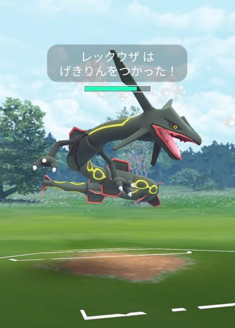 f:id:daichipokego777:20201022120647j:image