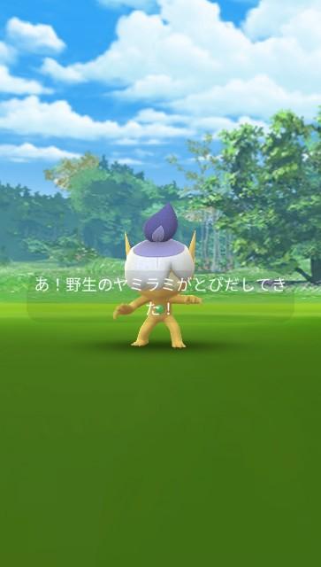f:id:daichipokego777:20201024141001j:image