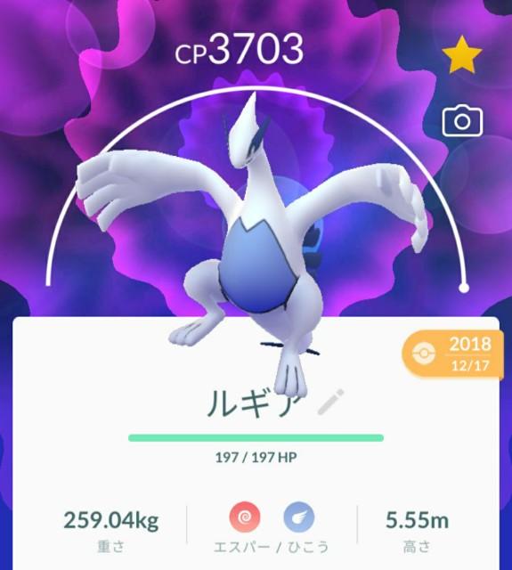 f:id:daichipokego777:20201027084510j:image