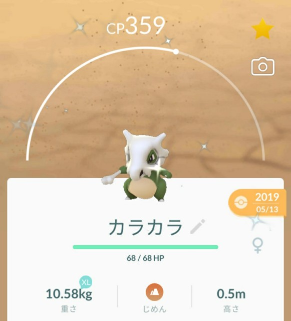 f:id:daichipokego777:20201027084523j:image