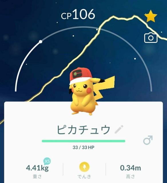 f:id:daichipokego777:20201027085444j:image
